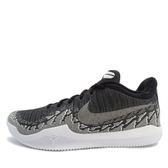 Nike Mamba Rage EP [908974-001] 男鞋 運動 籃球  黑 灰