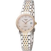 LONGINES 浪琴優雅系列真鑽機械腕錶 L43095887