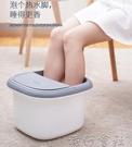 泡腳桶過小腿保溫按摩洗腳足浴盆塑膠家用加厚同款泡腳神器 【618特惠】