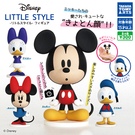 全套4款【日本正版】迪士尼角色 驚呆公仔 扭蛋 轉蛋 米奇 米妮 唐老鴨 黛西 TAKARA TOMY - 891403