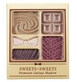 SWEETS SWEETS 甜點花園眼彩 07-黑醋栗紅酒 (眼影) 5.8g