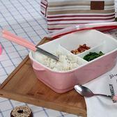 交換禮物-長方形陶瓷微波爐分格飯盒三格成人便當盒帶蓋餐盒耐熱保鮮盒