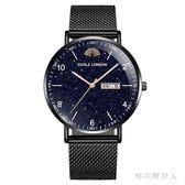 韓版新款概念超薄星空時尚潮流學生手錶男士全自動非機械男錶PH3561【棉花糖伊人】