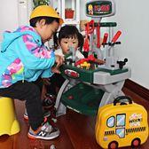 過家家兒童工具箱玩具套裝益智仿真維修理臺2-3-4-56周歲男孩寶寶WY七夕情人節