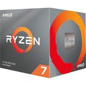 【免運費】AMD Ryzen 7-3800X 3.9GHz 八核心處理器 R7-3800X (內含風扇)