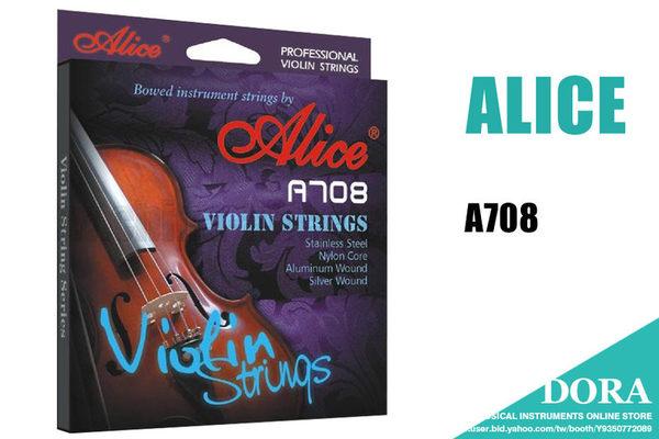 小叮噹的店- 小提琴弦 尼龍弦  Alice A708