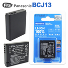 Kamera 佳美能 for DMW-BCJ13 高容量鋰電池