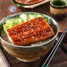 蒲燒鰻禮盒---日式蒲燒風味+白鰻=正港...
