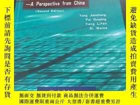 二手書博民逛書店Electronic罕見Commerce -A Perspective from China《從中國看電子商務》《