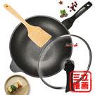 ◆三立「美食鳳味」推薦 不沾效果比一般鍋多20% 麥飯石安全結晶鍋面,過滤有害油煙 高壓成形的壓鑄鍋