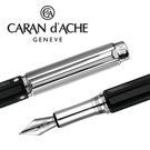 CARAN d'ACHE 瑞士卡達 VARIUS 維樂斯樹脂鋼筆-OB / 支