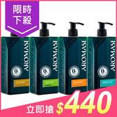 Aromase 艾瑪絲 洗髮精(400ml)高階版 4款可選【小三美日】原價$498