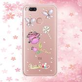蘋果 iPhone XS MAX XR iPhoneX i8 Plus i7 Plus I6Splus 白蝶玫瑰水鑽殼 手機殼 水鑽殼 訂製