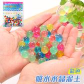 水晶珠 水晶寶寶 水晶土 吸水球 魔晶土 水晶泥 雙色可選 吸水珠 無土植栽 園藝 栽培 盆栽 兩色
