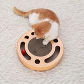 貓抓板磨爪器耐磨大號貓爪板貓抓球貓咪玩具紙盒瓦楞紙貓窩貓抓墊 MKS99一件免運