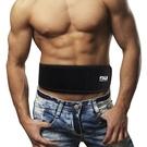 【恩悠數位】NU 鈦鍺能量 舒適型護腰