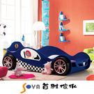 [首雅傢俬] 立體輪 跑車 造型床 兒童...