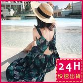 梨卡★現貨 - 女神款度假性感碎花後綁帶露背連身裙連身長裙沙灘裙洋裝C6207