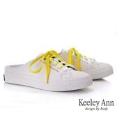 Keeley Ann我的日常生活 韓版餅乾全真皮穆勒休閒鞋(黃色)-Ann系列