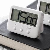 計時器靜音提醒器時鐘學生學習作業做題日本碼錶兒童廚房倒定時器 母親節禮物