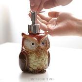 卡通造型陶瓷衛浴收納乳液瓶 按壓玻璃洗手液瓶子乳液器