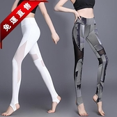 瑜伽服女性感瑜伽褲高腰印花踩腳高彈緊身速干提臀網紗運動健身褲 3c公社