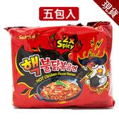 2倍辣特別版 韓國 2倍辣辣雞麵 (五包入) 火辣雞肉炒麵 火辣雞麵 辣雞炒麵 辣雞麵