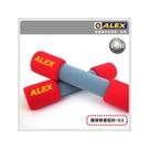 ALEX-韻律無套啞鈴-3LB(健身 有...