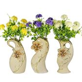 創意陶瓷花瓶擺件家居飾品客廳插花HPT14 魔法街