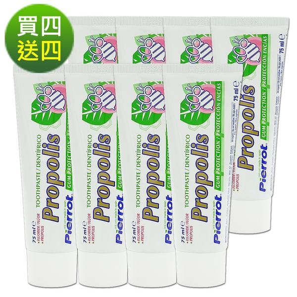 【潔登 立可樂】蜂膠護齦牙膏 75ml* 8支 (買四送四)