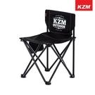 【原廠公司貨】丹大戶外【KAZMI】極簡時尚輕巧折疊椅(經典黑) K9T3C001
