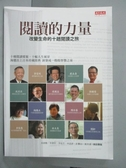 【書寶二手書T7/社會_GFQ】閱讀的力量-改變生命的十趟閱讀之旅_吳錦勳