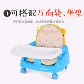 【全館】現折200兒童餐椅叫叫椅嬰兒餐桌寶寶吃飯桌兒童椅靠背椅寶寶椅坐椅小凳子