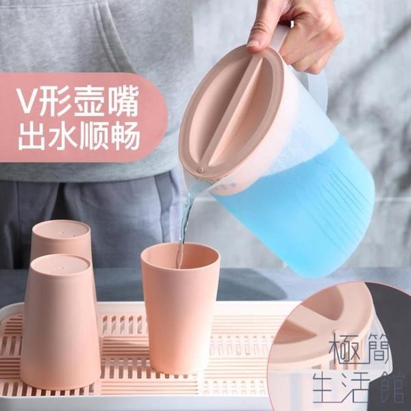 冷水杯冷水壺家用大容量涼水壺日式套裝耐高溫【極簡生活】