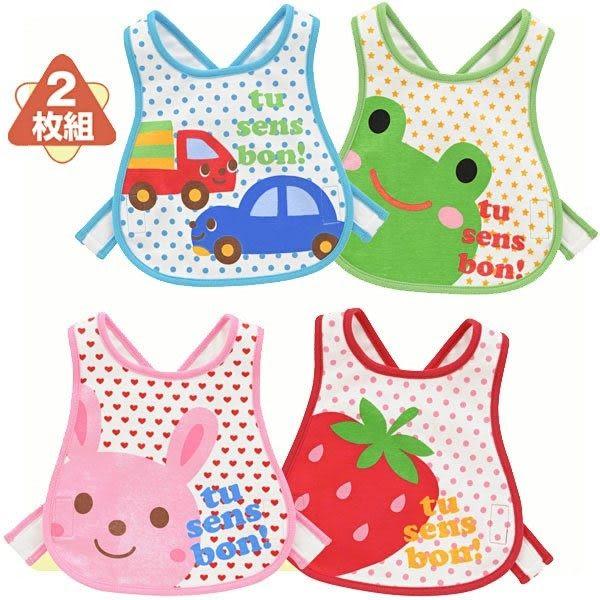 *甜蜜蜜親子童裝*可愛《大青蛙草莓系列》吃飯衣圍兜((二件組))