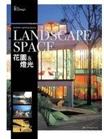 二手書博民逛書店 《Landscape Space 2- 花園&燈光》 R2Y ISBN:986659081X