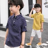 男童襯衫 男童襯衫短袖童裝兒童韓版襯衣中小童薄款上衣條紋潮 寶貝計畫