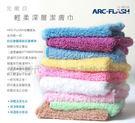 光嫩白潔膚巾 (30X30cm) 不挑色