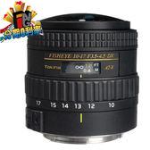 【24期0利率】Tokina AF 10-17mm f3.5-4.5 ((無遮光罩 NH版)) Canon 立福公司貨 魚眼變焦