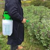小型噴霧器農用手動高壓噴水壺加厚五升5L8L 壓力澆花噴壺YXS