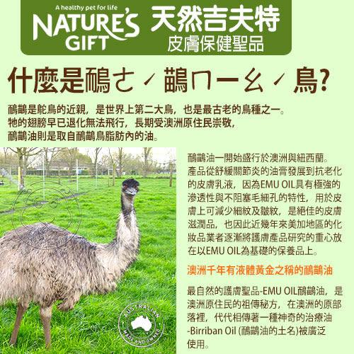 【zoo寵物商城】澳洲Gift天然吉夫特《成貓護膚亮毛貓糧飼料》羊肉糙米8kg