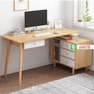電腦桌臺式轉角書桌簡約家用學生臥室辦公一體桌帶書架組合寫字桌【頁面價格是訂金價格】