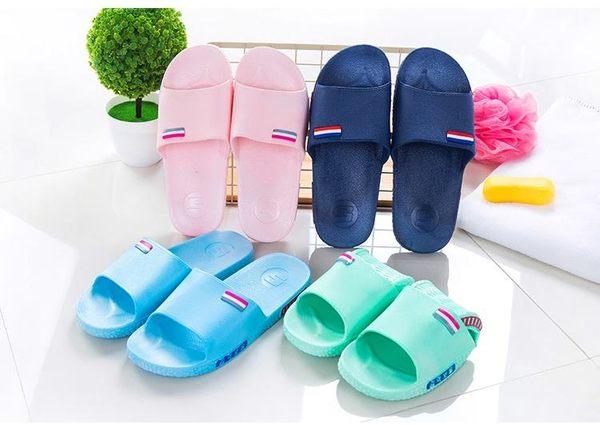 現貨 - 男女浴室防滑防水拖鞋