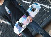 專業滑板初學者成人男女生兒童青少年公路刷街四輪雙翹滑板車  ciyo黛雅