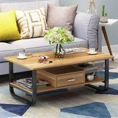 茶幾簡約現代風格小桌子小戶型客廳簡易小茶機桌長方形創意矮桌 NMS 樂活生活館