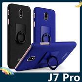 三星 Galaxy J7 Pro 牛仔磨砂保護殼 PC硬殼 360度支架指環扣 霧面防滑 保護套 手機套 手機殼