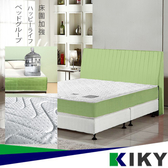 【2-軟韌型】雙M側邊加強型 │三代美式獨立筒床墊QWE 6尺加大雙人 KIKY~3Yoshikuni