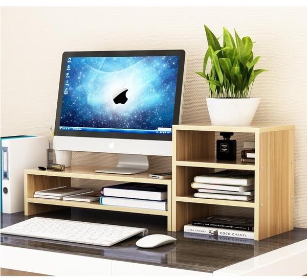 顯示器增高架桌面室辦公桌收納置物架 cf
