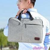 公事包男士公文包2021新款簡約商務會議手提包男人包包側背斜背公務包潮 JUST M
