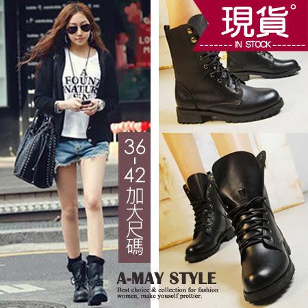 現貨短靴-韓國明星時尚馬丁靴(加大尺碼36-42)